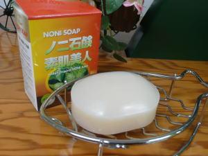 ノニ石鹸 素肌美人 商品画像